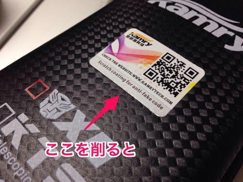 http://gadgetintroduction.com/wp-content/uploads/2014/09/slooProImg_20140921231432.jpg