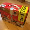 【完全版】2016年ヨドバシカメラの福袋(夢のお年玉箱)の中身と予約日の予想